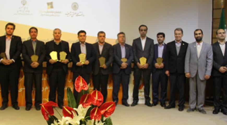 تقدیر از برترین محصولات نوآور ایرانی در سال ۱۳۹۶ در دانشگاه صنعتی شریف با حمایت معاونت علمی و فناوری ریاست جمهوری